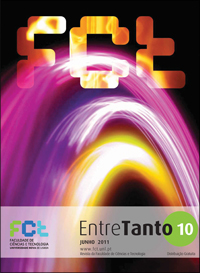 EntreTanto