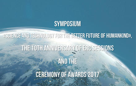 EurASc 2017 - Symposium: The Future in Science in the 21st Century :